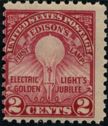 Alaska Coin Exchange Presents The Scott 655 2 Cent Stamp Edison Light Bulb Perforated 11x10 1 2