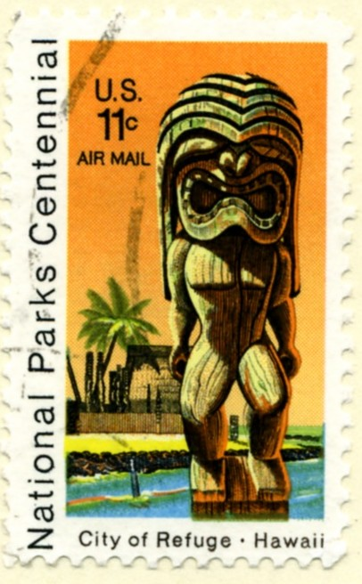 Scott C84 City of Refuge Hawaii 11 Cent Airmail Stamp a
